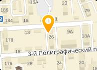 ДСТ 5, РУП
