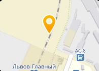 Частное предприятие ЧП «Зеник-Львов»