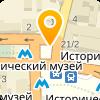 Эпос, ЧАО (Харьковское представительство)