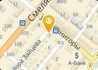 ООО ПКФ «Эридан»