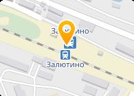 Юнити-гранд, ООО