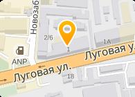 А Кваттро, Представительство в Киеве, ООО