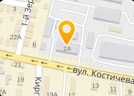 Базис, ООО