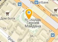MTS (МТС), ООО