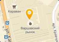 Укрбизнес, ПКЧФ