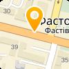 Факел, ПАО