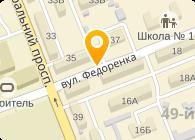 НПЦ Теплоантикорзащита, ООО