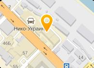 НИКО Трейдинг, ООО