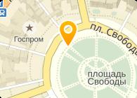 КТ Украина (Харьковский филиал), Компания