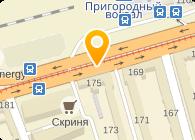 Галвокс, ООО