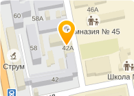 Немецко-Украинский Центр инновационных агропромтехнологий FuTech, ООО