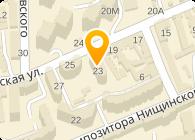 Аватара ЛТД, ООО