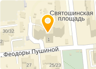 Хелмкойл Украина , ООО
