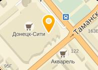 Метинвест Холдинг, ООО