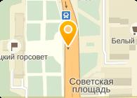 Агросервис Донбасса