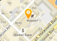 Астарта-Киев, ООО