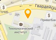 АДТ, ООО