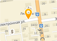 Союз-Феррит, ООО