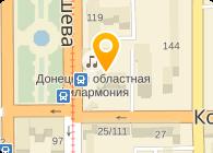Донтрансхим, ООО