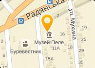 Заря, ООО