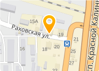 Укртехгаз ЛХЗ, ООО