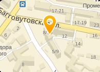 Диагностические системы Украина, ООО