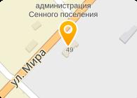 """ОАО АПФ """"Фанагория"""""""