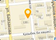 Central Asia Logistix (Централ Азия Лоджистикс), ТОО