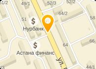 Макаренко, ИП