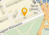 Мотюль Украина, ЧП(motul Украина)
