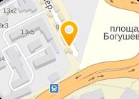 """Общество с ограниченной ответственностью ООО """"БелИнкоМет"""""""