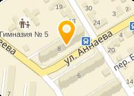 СБС-техно, ООО