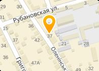ООО «Прима-5»