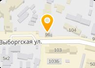 Хоззаказ, ООО