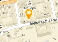 Аврора, ООО Лакокрасочный завод Днепропетровский филиал