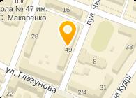Эко Энерджи Юкрейн ЛТД, ООО