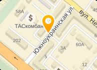 Укрест, ООО
