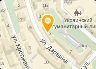 Генерик - Украина, ООО