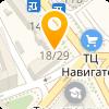 ТД Химтрейдгрупп, ООО