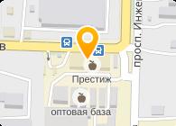 ХозТорг Сервис, ООО
