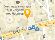 Магамаев И.И., СПД