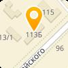 Центр гигиены и эпидемиологии в в г. Тихорецке, Новопокровском районе