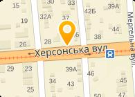 Укрекобезпека, ООО