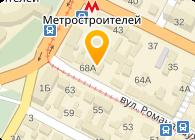 Гарант-Дистрибьюшен, ООО