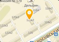 Евротрейд, ООО