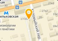 Сервис-Агроцентр (Сервис-Агрохолдинг), ООО