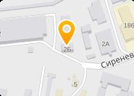 Тенакс, официальный представитель Tenax в Украине, ООО
