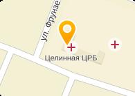 «Целинная центральная районная больница»