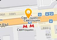 Септифос Вигор - НЕО, Магазин