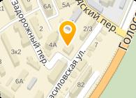 Худякова Т.Н., ЧП (Liby Украина)
